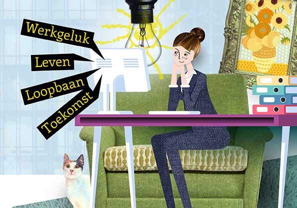 Het Grote Inspiratie Doeboek van Gerdy Geersing